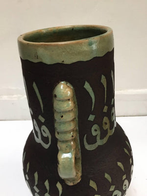 Pair of Green Moroccan Ceramic Vases with Chiseled Arabic Calligraphy Writing
