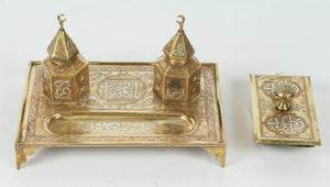 Polished Brass Islamic Moorish Style Desk Inkwells Set