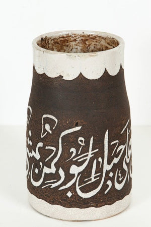 Brown and Ivory Handcrafted Moroccan Ceramic Vases