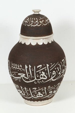 Pair of Moroccan Ceramic Urns with Arabic Calligraphy Designs