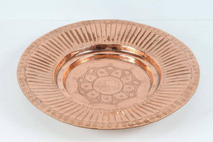 Hanging Round Copper Tray