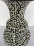 Large Moroccan Glazed Ceramic Vase from Fez with Arabic Calligraphy Writing