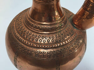 Copper Middle Eastern Turkish Ewer and Basin