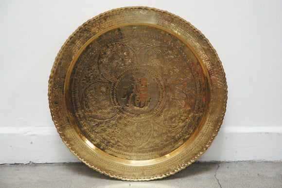 Brass Tray Table Top or Wall Plaque