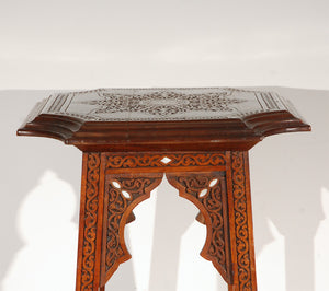 Antique Syrian Inlaid Pedestal