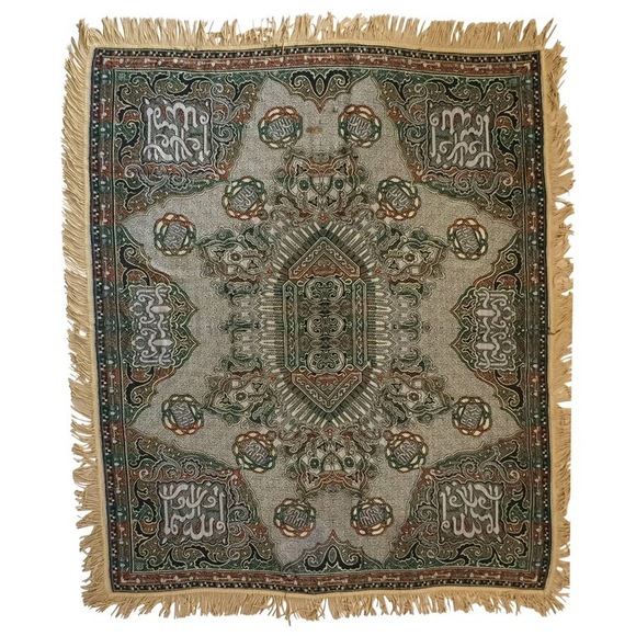 Granada Islamic Spain Textile with Moorish Calligraphy Writing