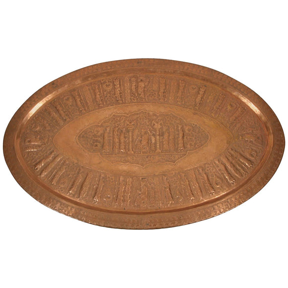 Persian Oval Decorative Copper Tray