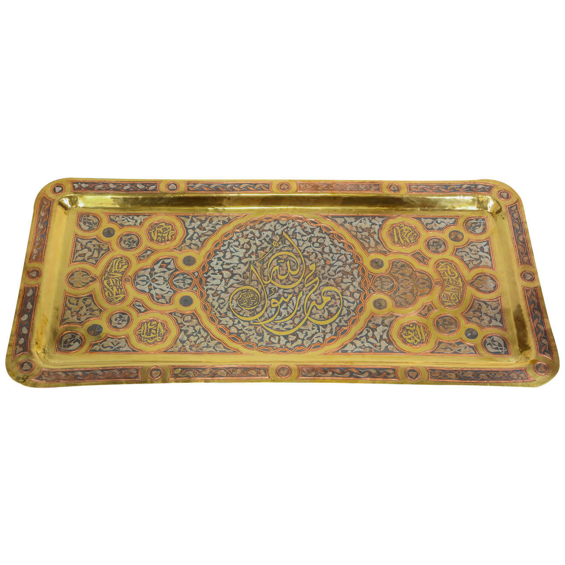 Brass Tray with Arabic Calligraphy