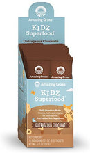 Amazing Grass, Kidz Superfood, Outrageous Chocolate, Individual Servings, 15 Count, .21 Oz, Greens, Fruits, Veggies, Probiotics, Organic Wheat Grass, Organic Carrot, Spinach, Broccoli, Vitamin A