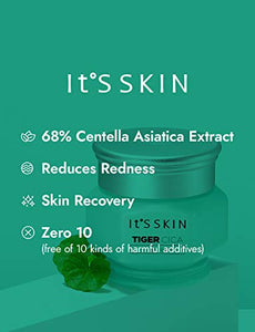 It'S SKIN Tiger Cica Gel Cream 50ml 1.69 fl. oz. - Diminishes Reduces Redness Red Spots Acne Cream Eye Face Moisturizer Hydro Boost Microsculpting Rapid Facial Naturals Creams That Really Work
