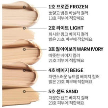 [A'PIEU] Triple Wear Foundation 35g [#4_Beige]