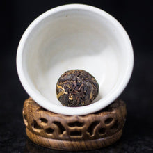 Jingmai Gushu Oolong Tea Balls! Food & Drink Beautiful Taiwan Tea Co.