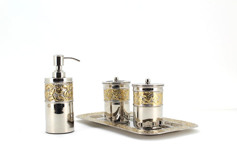 The Home Brass Embossed Bath Set of 4 PCS