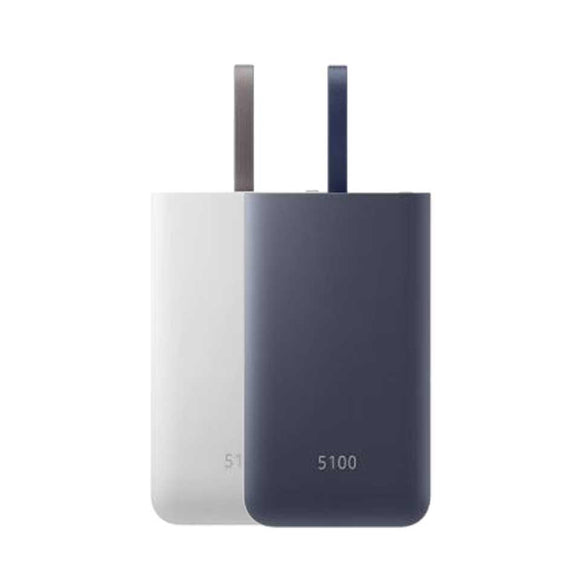 Samsung 5,100mAh Fast Charge Battery Pack