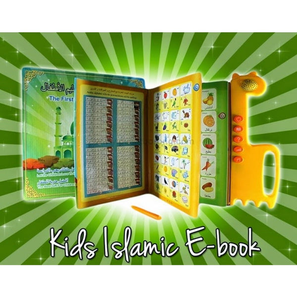 Ebookku Islamic Learning Kids