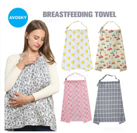 Nursing Cover Baby