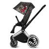 Priam Rebellious Cybex Chile Mini Nuts MiniNuts