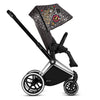 Cybex Rebellious Chile Mini Nuts MiniNuts