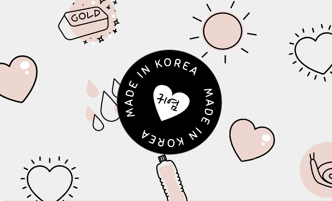Oh K!'s A to Z Korean Beauty Guide