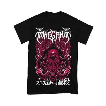 To The Grave - Oni Shirt
