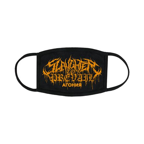 Slaughter To Prevail - Logo Mask
