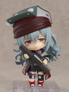 Nendoroid 1338 Girls' Frontline - G11 main pose
