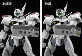 MODEROID AV-98 Ingram front collage pose