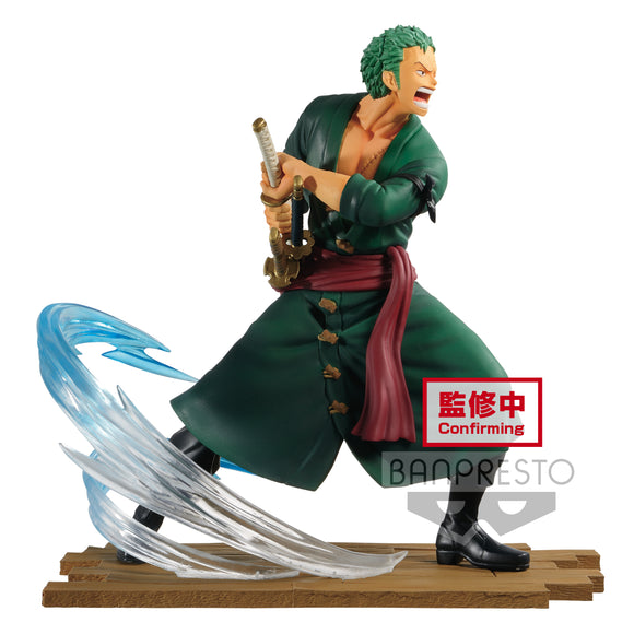 Banpresto One Piece Log File Selection fight vol 1 main pose