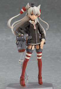 Figma 240 : Kantai Collection KanColle - Amatsukaze