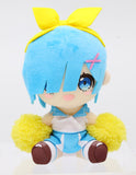 Taito - Re : Zero - Original Plush Vol 2 with pompom