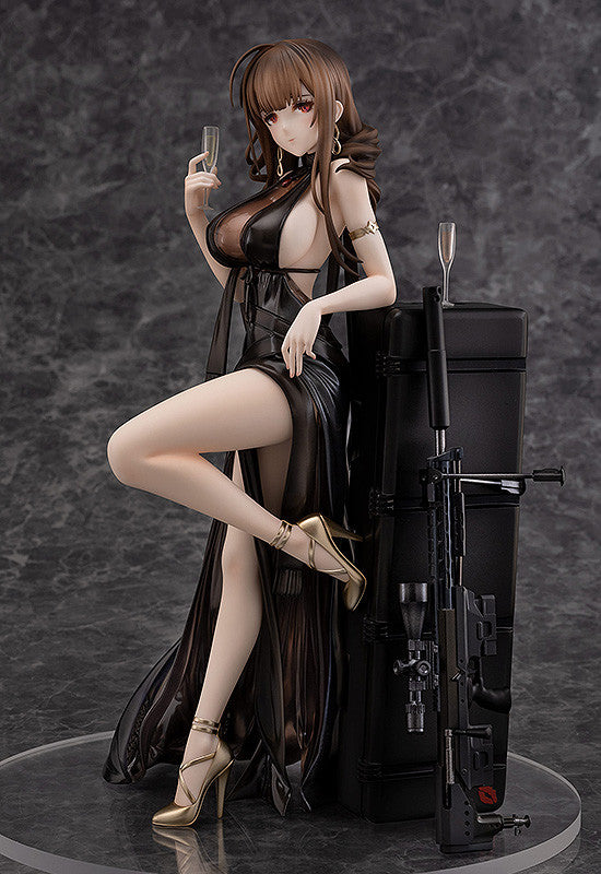 Scale Figure 1/7 - Gd DSR-50: Best Offer Ver. Main pose