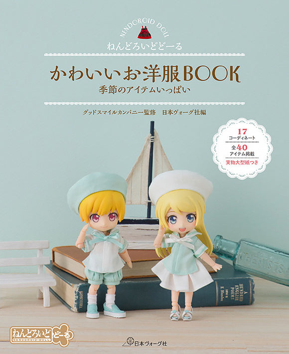 Nendoroid Doll: Book of Adorable Seasonal Outfits front page