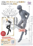 Banpresto EXQ Figure Fate / Stay Night - Gilgamesh