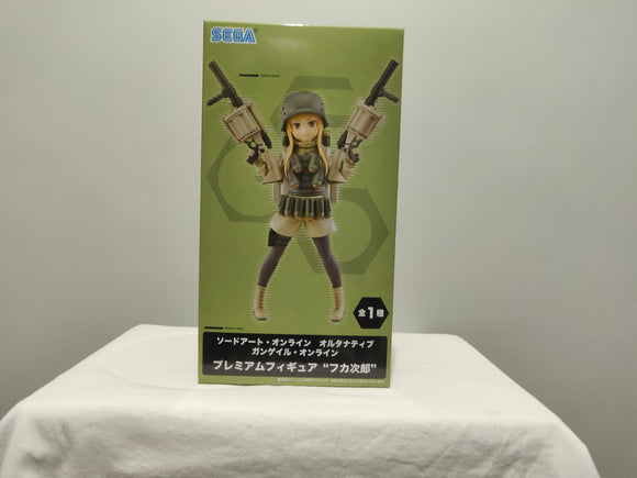 Sega LPM Sword Art Online Alternative GGO Fukaziroh front of box
