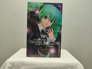 Sega Hatsune Miku Dark Angel ver front of box