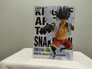 Banpresto King of Artist - One Piece - Luffy Gear Fourth Snake Man front of box