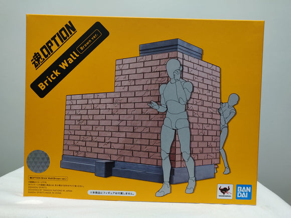 Tamashi Option Brickwall - Brown front of box