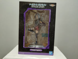 Banpresto Sword Art Online Yuuki front of box