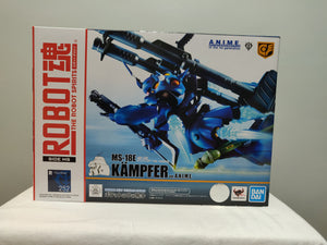 Bandai Robot Spirits Side MS MS-18E Kampfer front of box