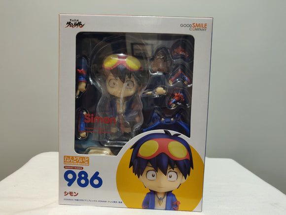 Nendoroid 986 Gurren Lagann - Simon front of the box