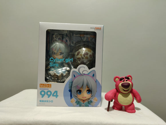Nendoroid 994 Dennou Shoujo Siro - Dennou Shoujo Siro front of the box