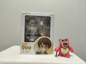 Nendoroid 999 Harry Potter - Harry Potter front of box