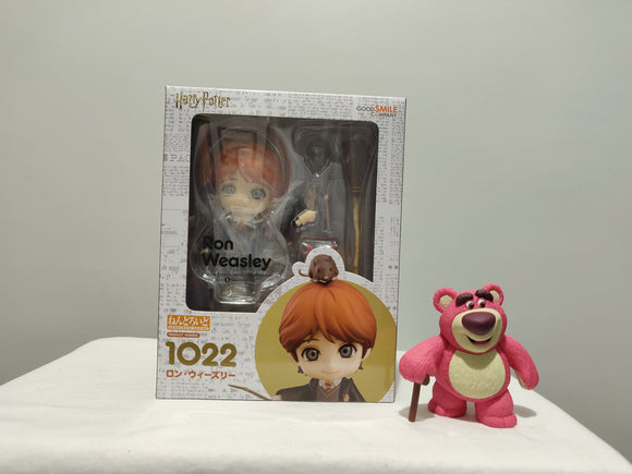 Nendoroid 1022 Harry Potter - Ron Weasley front of the box