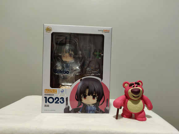 Nendoroid 1023 Kantai Collection -KanColle- Takao front of the box