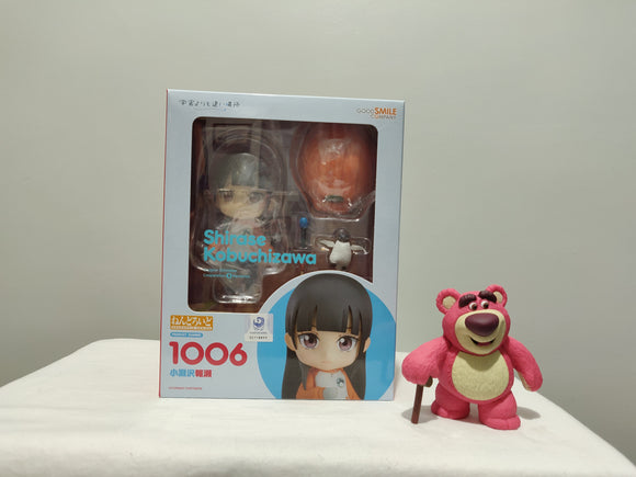 Nendoroid 1006 A Place Further Than the Universe - Shirase Kobuchizawa front of box