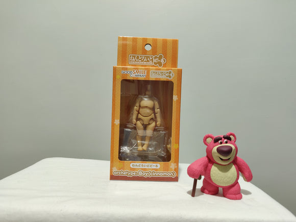 Nendoroid Doll archetype: Boy (Cinnamon) front of the box