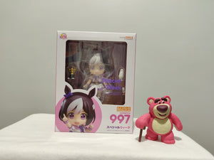 Nendoroid 997 Umamusume: Pretty Derby - Special Week front of the box
