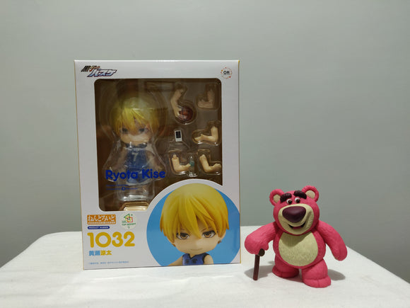 Nendoroid 1032 Kuroko's Basketball - Ryota Kise front of the box