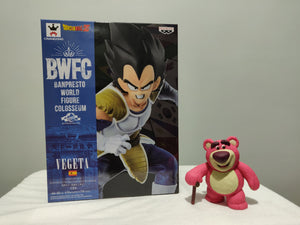 Banpresto Dragon Ball Z World Figure Colosseum2 Vol 6 - Vegeta front of the box
