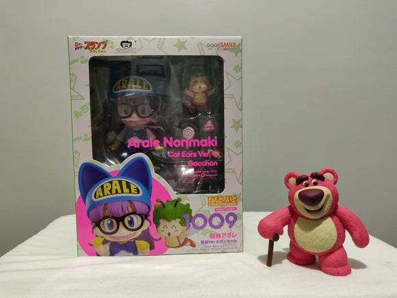 Nendoroid 1009 Dr.SLUMP ARALE CHAN - Arale Norimaki: Cat Ears Ver. & Gatchan front of the box